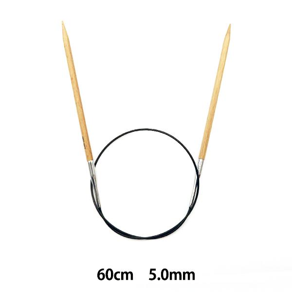【編み物道具最大20%オフ】 編み針 『輪針 60cm 9号 986501』 NOVITA ノヴィタ ノビータ