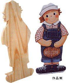 トールペイント土台 『白木 ドアストッパー・男の子 B-665』 Country Craft カントリークラフト