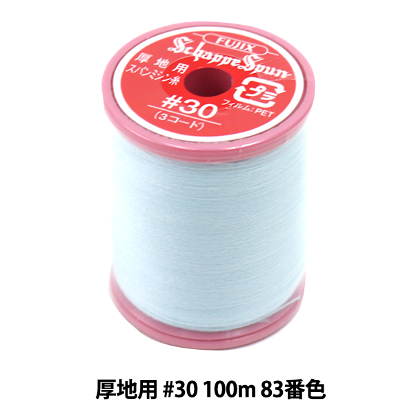 ミシン糸 『シャッペスパン 厚地用 #30 100m 83番色』 Fujix(フジックス)