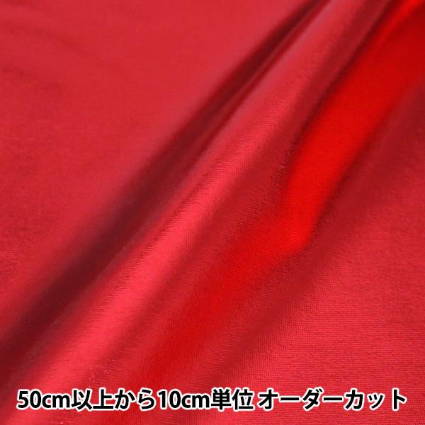 【数量5から】 生地 『コスチュームメタリックストレッチ PLA-4 レッド』