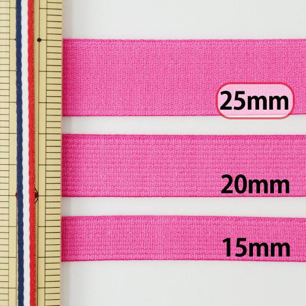 【数量5から】ゴム 『サスペンダーゴム 25mm幅 72番色』 MSPG25