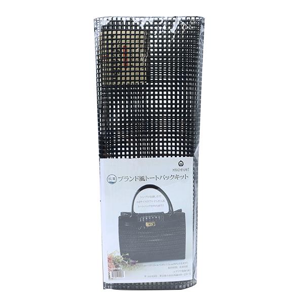 手芸キット 『抗菌メルヘン・テープでつくるブランド風トートバッグキット ブラック yz-06AB-1』