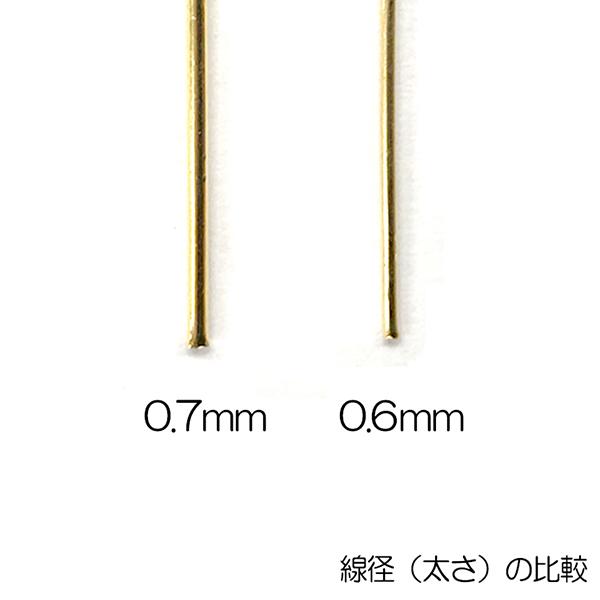 手芸金具 『Tピン0.7x25mm 金色』