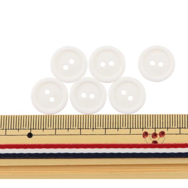 ボタン 『二つ穴ボタン 15mm 6個入り 白 PYTD20-15』