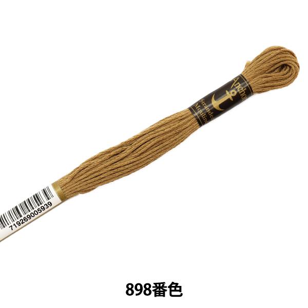 刺しゅう糸 『Anchor(アンカー) 25番刺繍糸 898番色』