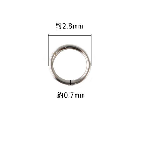 手芸金具 『SV925 丸カン 0.7×2.8mm 10個』
