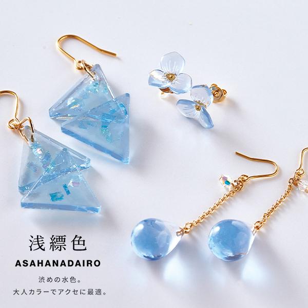レジン液 『宝石の雫 クリアカラーセット 兆し 403334』 PADICO パジコ