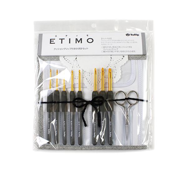【編み物道具最大20%オフ】編み針 『ETIMO (エティモ) クッショングリップ付きかぎ針セット ロイヤルシルバー』 Tulip チューリップ