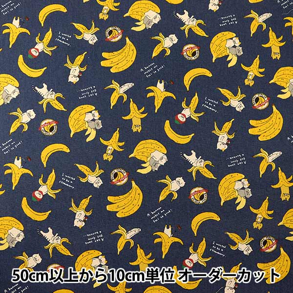 【数量5から】 生地 『綿麻キャンバス バナナネコ ネイビー KTS6496-E』 COTTON KOBAYASHI コットンこばやし 小林繊維
