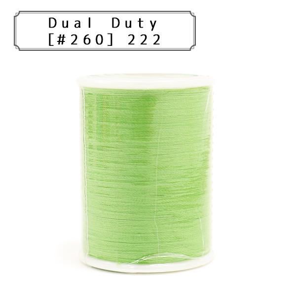 Dual Duty[#260] 222