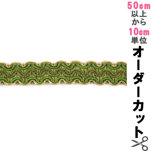 【数量5から】手芸ブレード 『ブレード 8380』