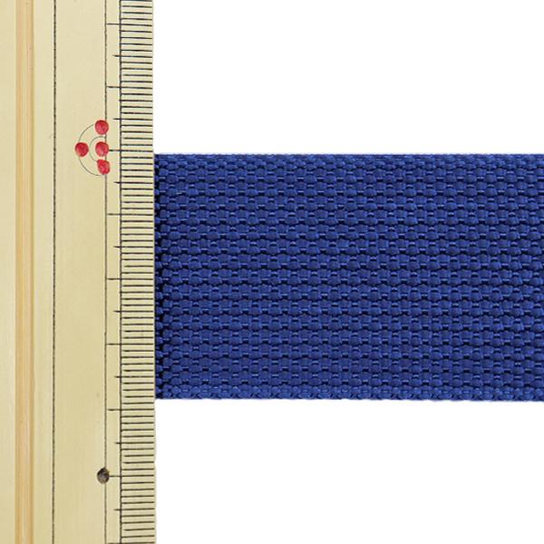 【数量5から】手芸テープ 『ナイロンベルト 幅約3.8cm 47番色 REF-942』
