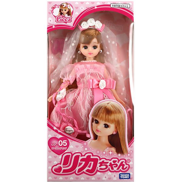 おもちゃ 『リカちゃんDX 4点セットA』 DOSHISHA ドウシシャ