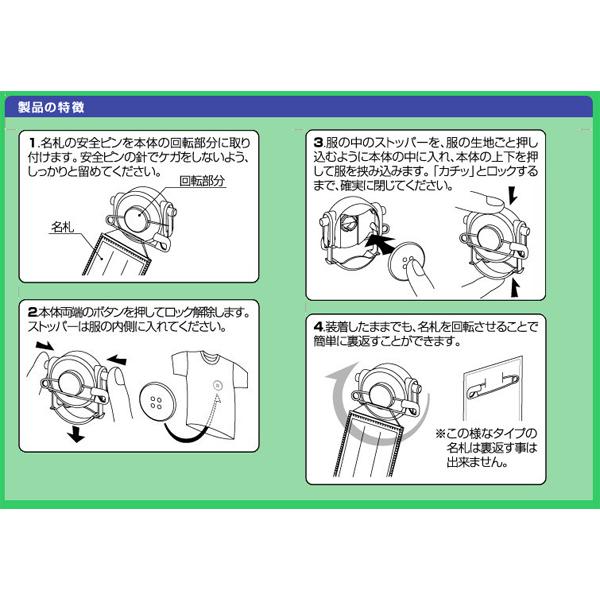ピン 『まーるい開かずピンちゃん (名札用) 黄 TSMAI-MA31Y』 KIYOHARA 清原