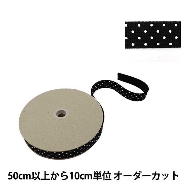 【数量5から】 手芸ブレード 『ドットテープ 幅約2.5cm 黒×白 TPD-L』 KIYOHARA 清原