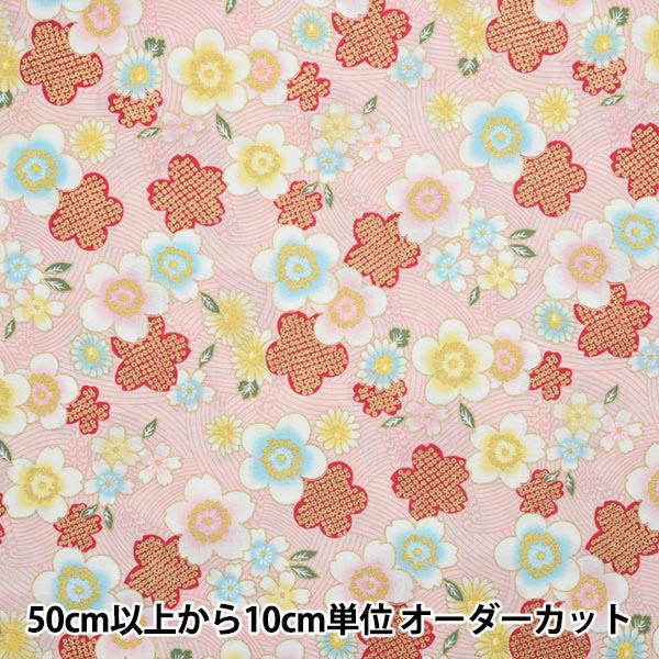 【数量5から】 生地 『スケア 金粉和柄 流水に桜 さくら 850288-3-1』