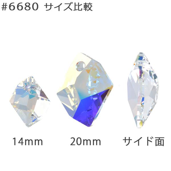 スワロフスキー 『#6680 Cosmic Pendant クリスタル 20mm 1粒』 SWAROVSKI スワロフスキー社