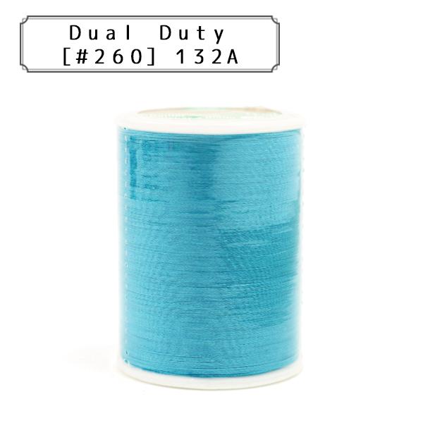 Dual Duty[#260] 132A