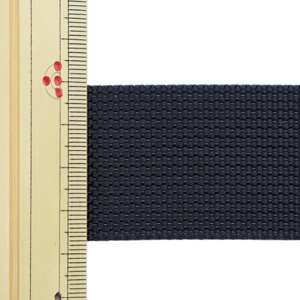 【数量5から】手芸テープ 『ナイロンベルト 幅約3.8cm 50番色 REF-942』