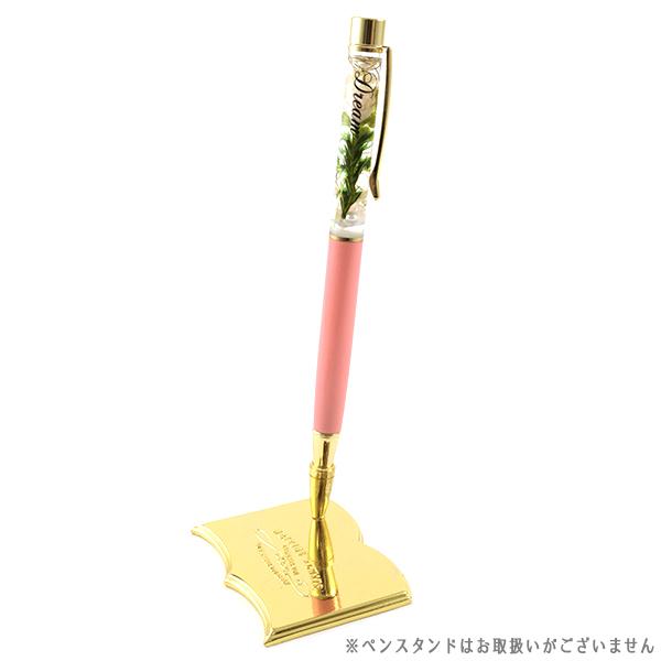 ハーバリウムペン 『カスタマイズペン ペールピンク』 amifa アミファ