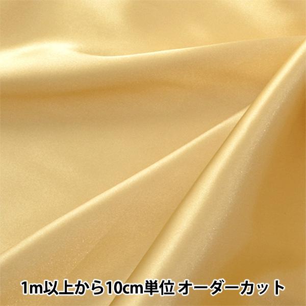 【イベントセール】 【数量5から】生地 『コスチュームサテン 09 ゴールド (金色)』【ユザワヤ限定商品】