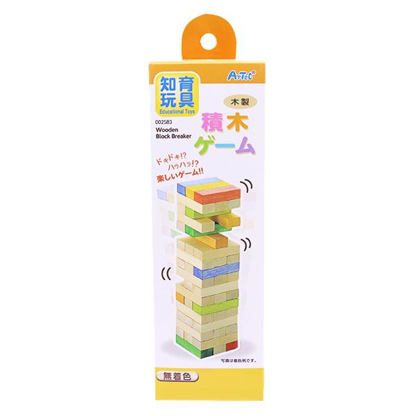 玩具キット 『知育玩具 木製つみきゲーム 無着色 48ピース』 アーテック