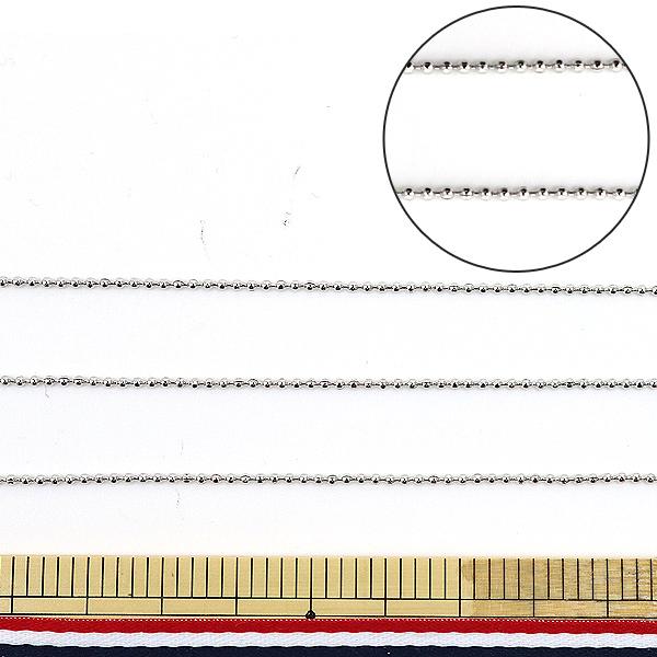 手芸金具 『BC1.5 DCS パックチェーン ボール BC1.5 DC シルバー』