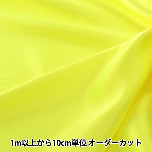 【数量5から】生地 『コスチュームサテン 48 パッションイエロー (蛍光黄色)』【ユザワヤ限定商品】