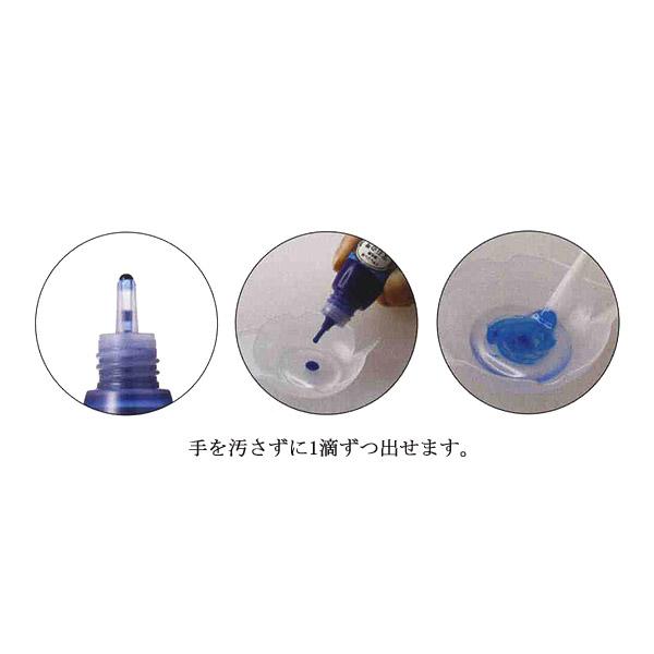 レジン専用着色剤 『宝石の雫 イエローグリーン』 PADICO パジコ