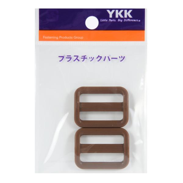 手芸パーツ 『プラスチックパーツ アジャスター 2.5cm 568番色 LA25-568』 YKK ワイケーケー