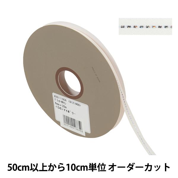 【数量5から】リボン 『グリッターWサテン 幅約6mm 56番色 アイボリー 33111』 TOKYO RIBBON 東京リボン