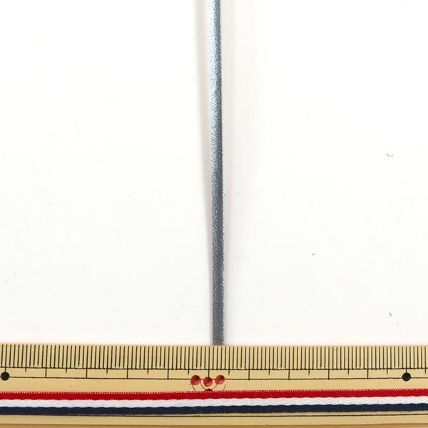 手芸レース 『クラフトレース 3mm幅 5本入り シルバー 3525-17』 LEATHER CRAFT クラフト社