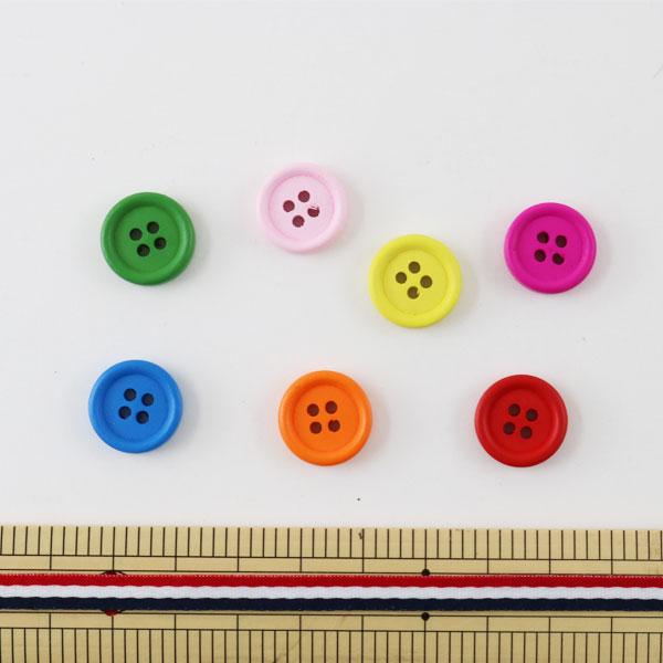 ボタン 『ウッドボタン N カラフル』
