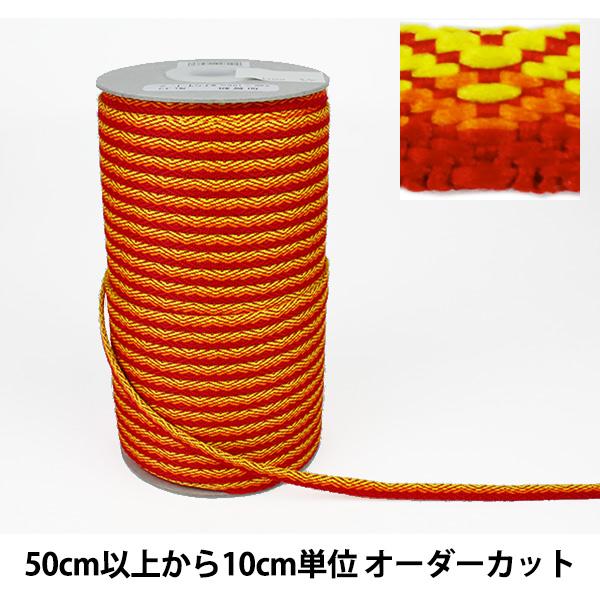 【数量5から】 ひも 『加賀紐 火炎 赤×黄 32番色』