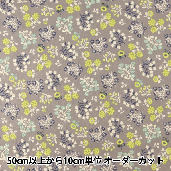 【数量5から】生地 『シーチングプリント 北欧調 花柄 AP11704-2B』