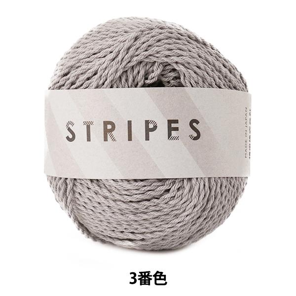 春夏毛糸 『STRIPES (ストライプス) 3番色』 DARUMA ダルマ 横田