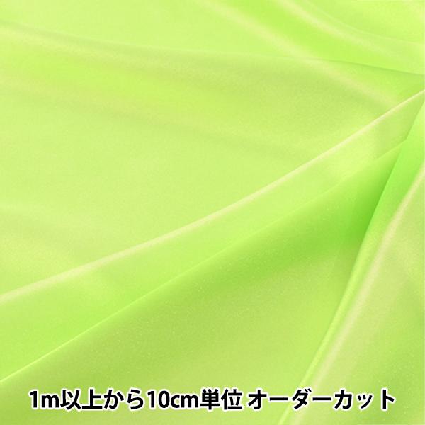 【数量5から】生地 『コスチュームサテン 51 ライム (黄緑)』【ユザワヤ限定商品】