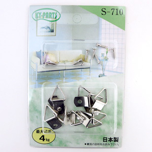 土台 『三角吊カン (小) S-710』