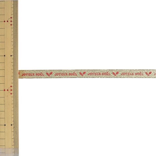 【数量5から】 リボン 『グランドメタル ノエル 幅約1.2cm 1番色 53704』 TOKYO RIBBON 東京リボン