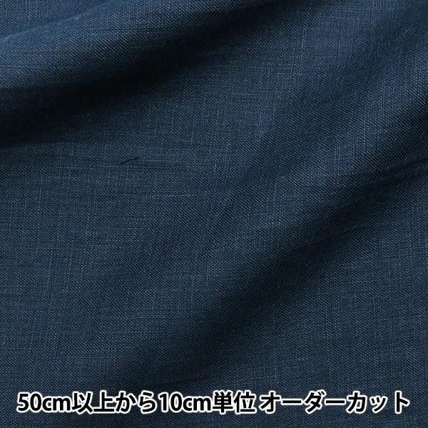 【数量5から】生地 『国産リネン ソフト加工 無地 ネイビー 85093-D』 YUWA 有輪商店