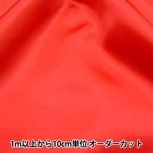 【数量5から】 生地 『コスチュームサテン レッド(赤色)』【ユザワヤ限定商品】