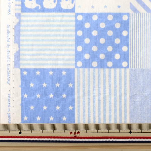 【数量5から】生地 『ブロード ホーミーコレクション パッチワーク柄 ブルー DH13098S-B』