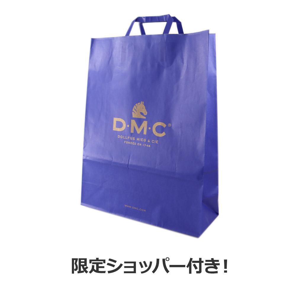 お楽しみセット 『DMC 刺しゅう・ ルルベちゃんドールチャーム 4,980円+税(会員価格3,980円+税)』