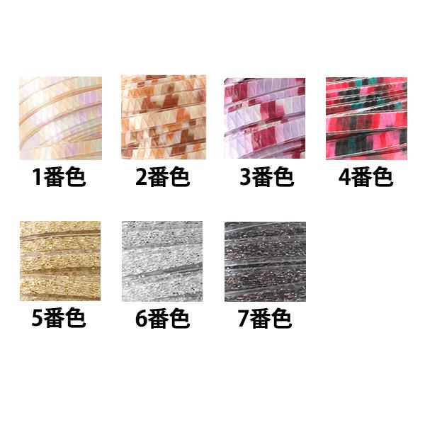春夏毛糸 『TUBE BERRY (チューブベリー) 4番色』 Hamanaka ハマナカ