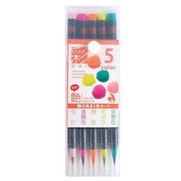 絵筆 『あかしや水彩毛筆 彩』 akashiya 奈良筆 あかしや