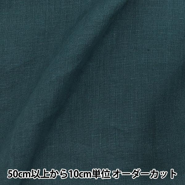 【数量5から】生地 『国産リネン ソフト加工 無地 ブルー 85093-E』 YUWA 有輪商店