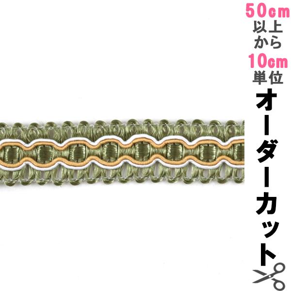 【数量5から】手芸ブレード 『ブレード 7506』