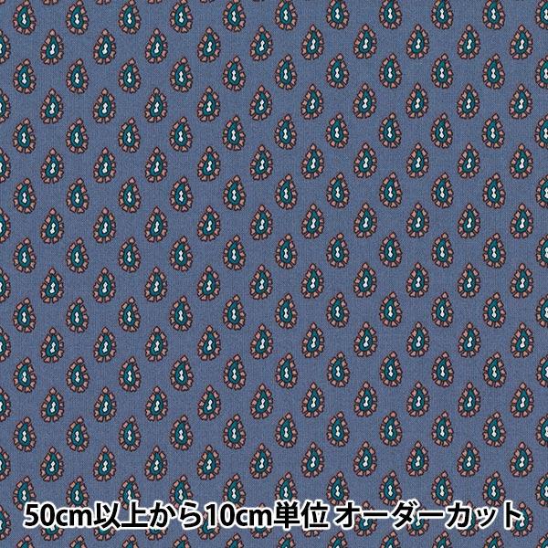 【数量5から】生地 『SOULEIADO ソレイアード ニューデリー SLF-40A』