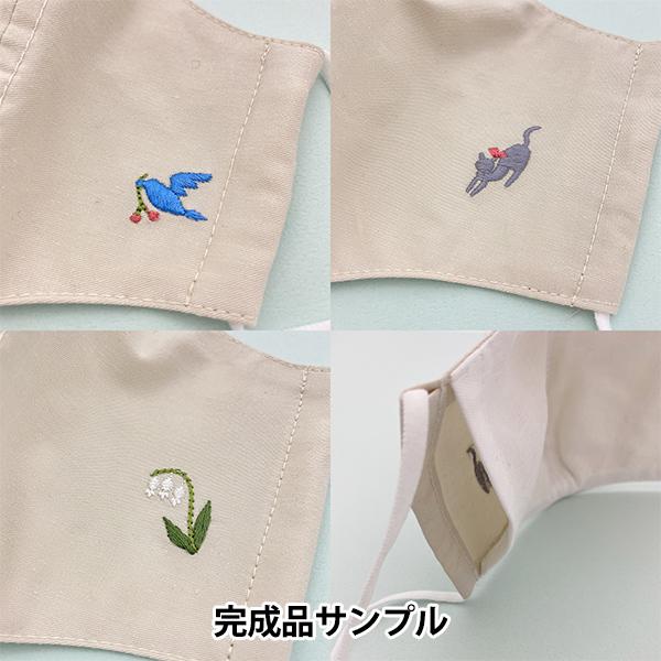 洋裁キット 『抗ウイルス機能繊維CLEANSE® 刺繍マスク手作りキット ビオラ yz21-1A』