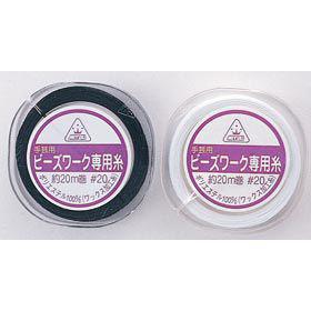 ビーズワイヤー 『ビーズワーク専用糸#20 黒 K498-BL』 MIYUKI ミユキ